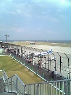 神戸空港!