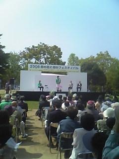 春の花と緑のフェスティバル