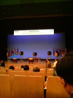 EAROPH姫路・兵庫世界大会