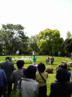 2009花と緑のフェスティバル
