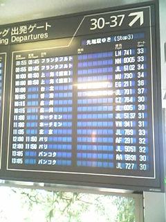 香港へ行ってきます!