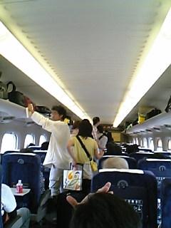 急遽、東京出張!